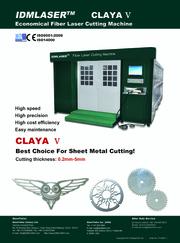 Лазерный станок для раскроя металлов с ЧПУ