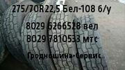 Шины грузовые ведущие 275/70R22, 5 Бел-108 бывшие в употреблении
