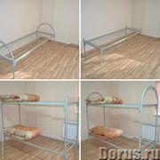 Кровати металлические эконом вариант
