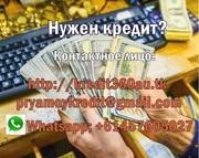 Мы предоставляем кредит в Беларуси на льготных условиях