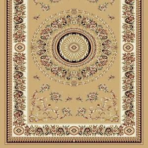 предложение к сотрудничеству-реализации ковров и ковровых дорожек