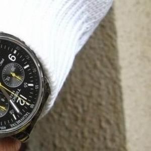 Мужские наручные часы в Гродно