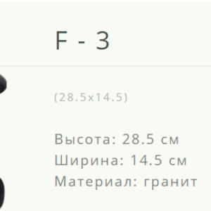 Лампада на кладбище F-3. Новогрудок ул.Карского-1