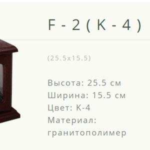 Лампада на могилу F2К4. Новогрудок ул.Карского-1