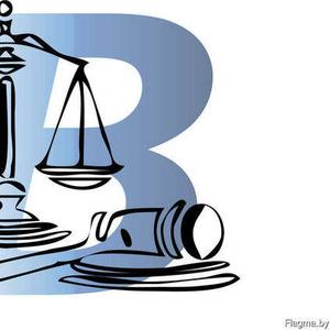 Ликвидация. банкротство,  судебные иски