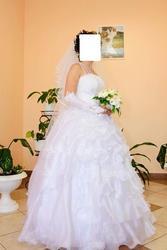 суперскае свадебное платье