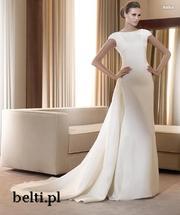 Купить Свадебные платья Гродно, цены на Свадебные платья Гродно