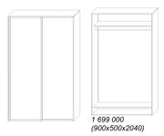 Предприятие «АшерМебель» предлагает изготовление корпусной мебели