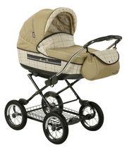 Продам детскую коляску ROAN Marita Lux 2 в 1