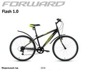 Новывй велосипед Forward Flash по ЗАНИЖЕННОЙ цене !! Только сегодня !!